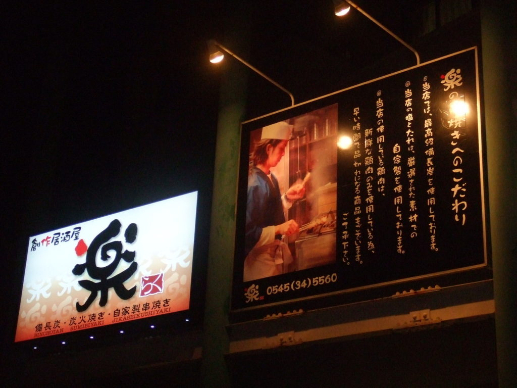 大社の杜みしま(三島市大社町)
