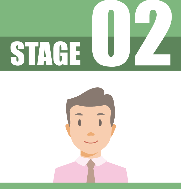 Stage2 自立